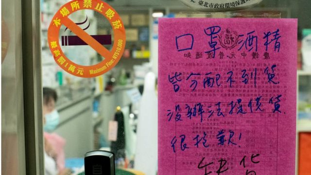 A sign is displayed which states that all surgical masks and rubbing alcohol have sold out on February 03, 2020 in Taipei,