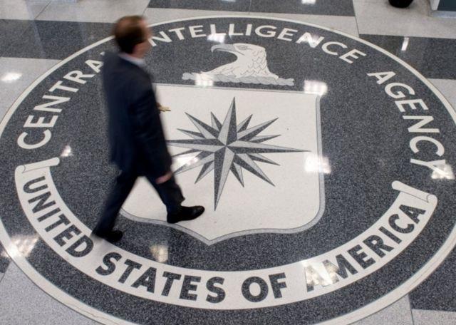 Un pasillo de la CIA