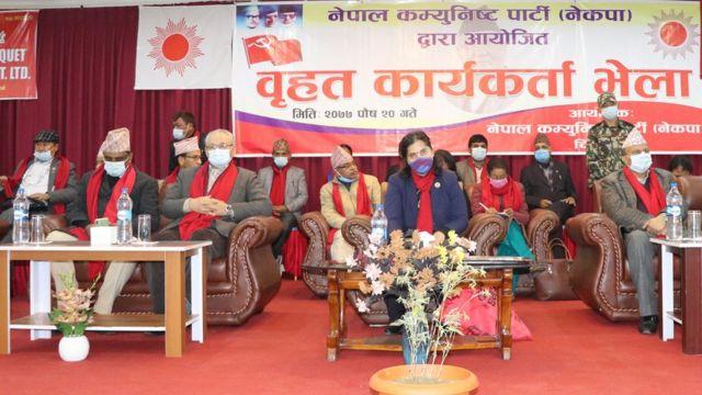 नेकपा चितवनको आयोजनामा सोमवार भरतपुरमा आयोजित बृहत् कार्यकर्ता भेलामा गृहमन्त्री रामबहादुर थापा, लुम्बिनी प्रदेशका मुख्यमन्त्री शङ्कर पोखरेललगायतका नेताहरू