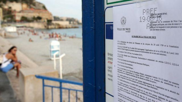 Правила на пляже в Ницце