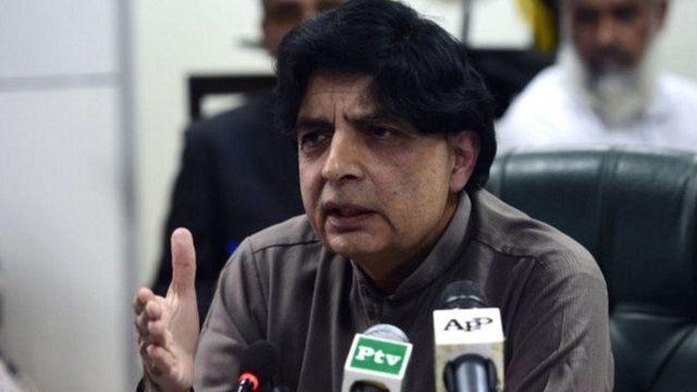 पाकिस्तान के गृहमंत्री चौधरी निसार अली