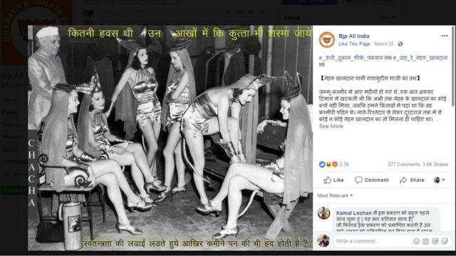 ऑल्ट न्यूज़ में एक अन्य पोस्ट की तस्वीर का जिक्र है जिसमें जवाहर लाल नेहरू महिलाओं से घिरे हुए नज़र आते हैं
