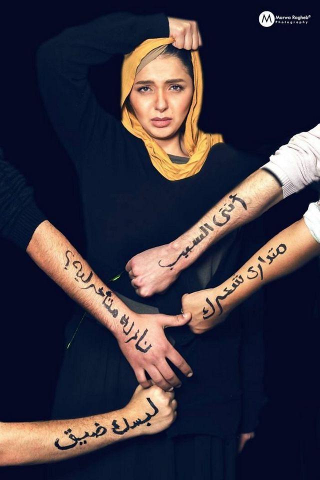 جنبش 'منهم' در جهان عرب