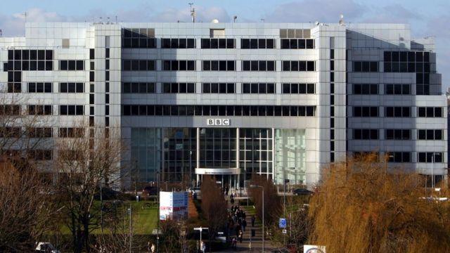 BBC白城大楼