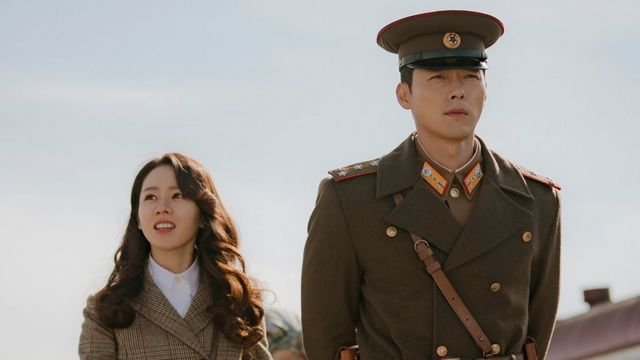 Сон Е-джин и Хён Бин