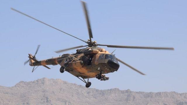 Ми-17 ВВС Афганистана