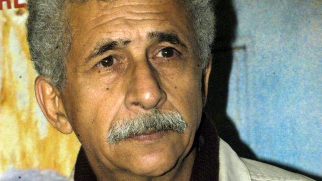 অভিনেতা নাসিরুদ্দিন শাহ