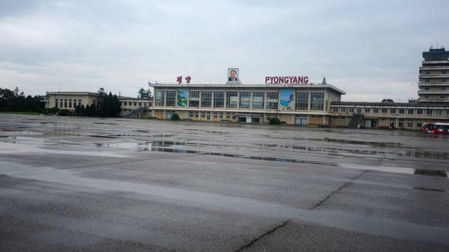 Pyongyang International Hotel