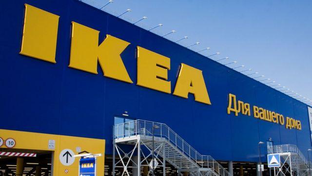 Магазин в Уфе