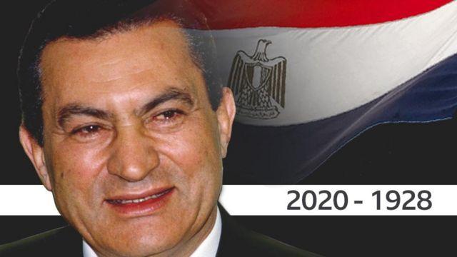 أمضى حسني مبارك قرابة ثلاثين عاما في الحكم