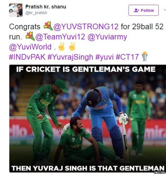 क्रिकेट, चैंपियंस ट्रॉफी, पाकिस्तान, भारत, विराट कोहली, युवराज सिंह, रोहित शर्मा, हार्दिक पंड्या