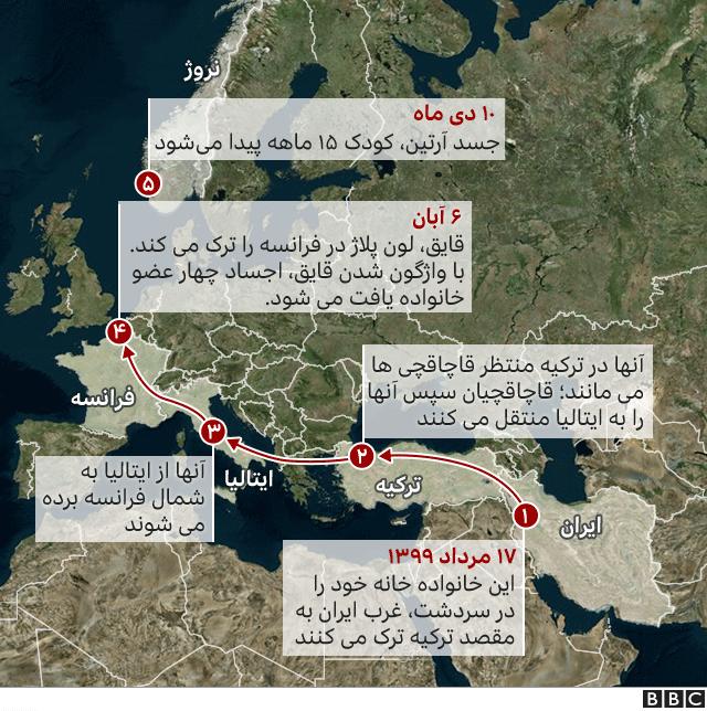 مرگ خانواده پناهجوی ایرانی