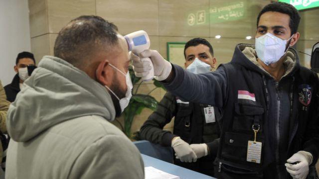 الحجر الصحي بمطار القاهرة