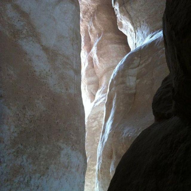 Las cuevas de al Qarah