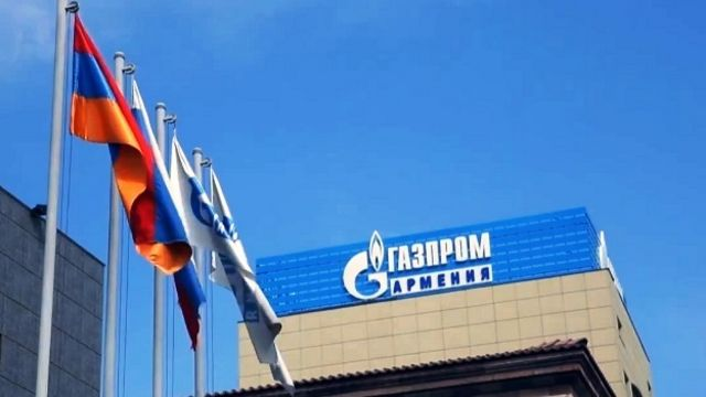 Qazprom-Armeniya