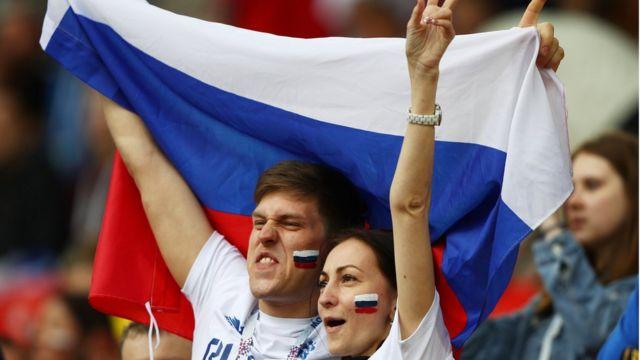 Aficionados rusos