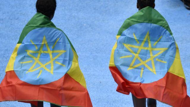 Okoloto mba Ethiopia