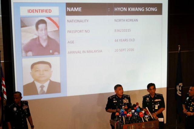 マレーシア警察は容疑者として行方を追うヒョン・ガンソン2等書記官に関する情報を公開した