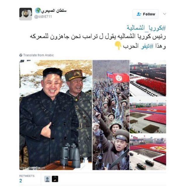 #كوريا_الشمالية_تتوعد_ترامب