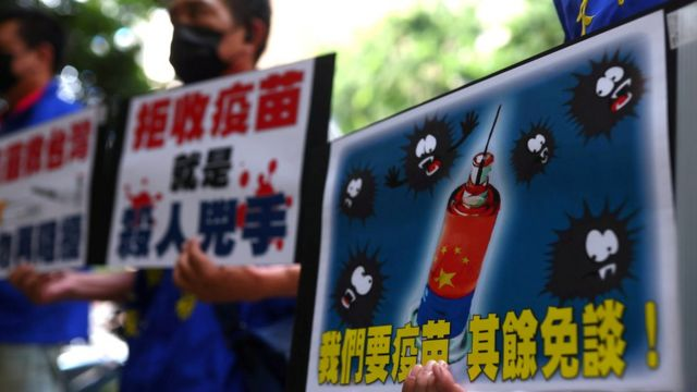 In addition, there are voices requesting that the authorities of Tsai Ing-wen accept the new crown pneumonia vaccine provided by mainland China.
