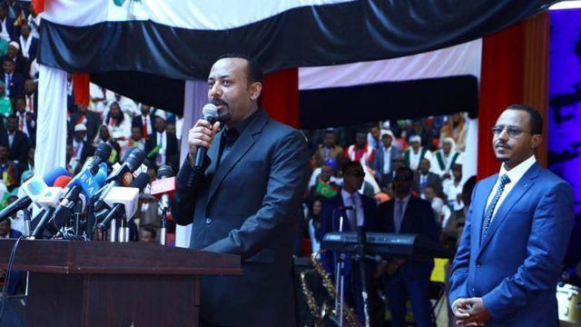 Dr. Abiy Ahimad