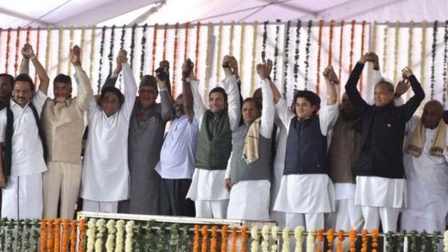 राहुल गांधी और विपक्ष के दूसरे नेता