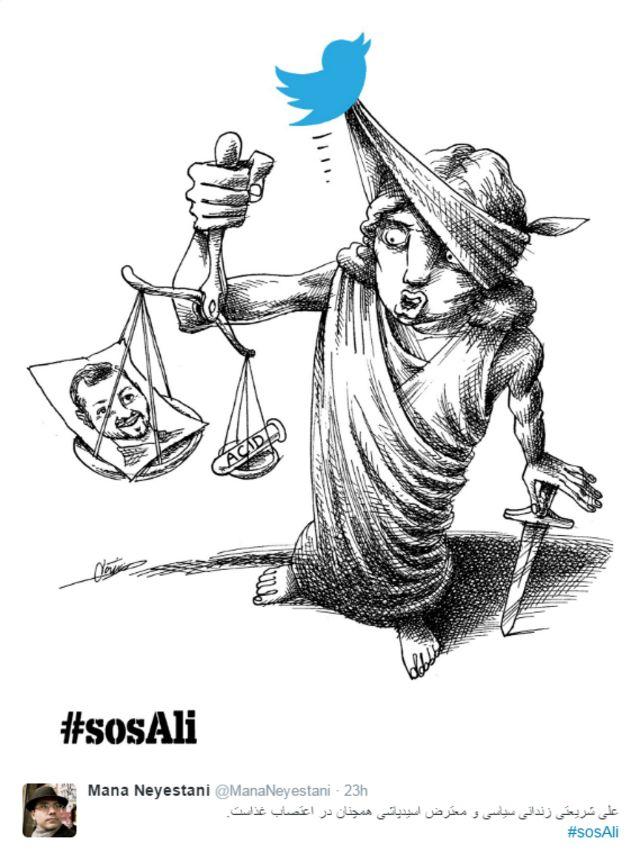 Twitter İranda qadağan edilib, lakin iranlılar siyasi məhbusların azad edilməsi üçün kampaniyanı davam etdirilər