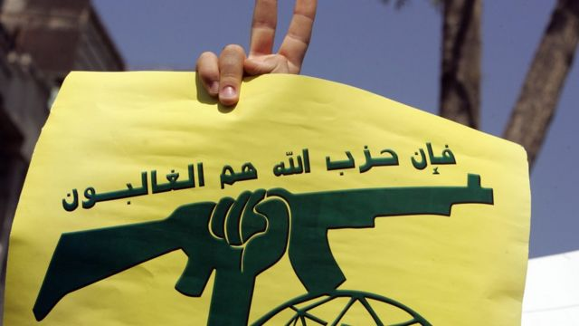 İngiltere'de Hizbullah bayrağı dalgalandırmak da suç sayılacak.