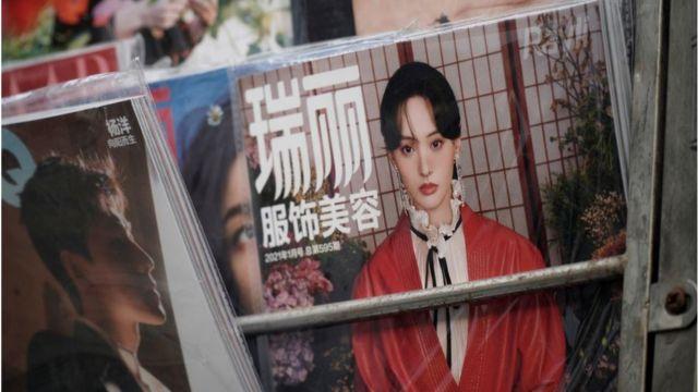 La actriz Zheng Shuang.