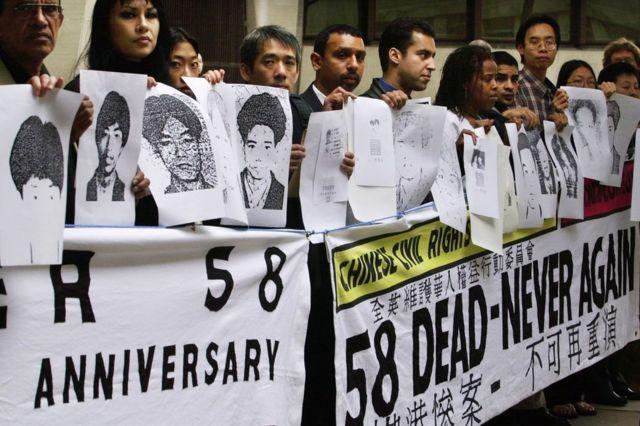 全英維護華人權益行動委員會成員在倫敦內政部大樓外集會悼念多佛爾慘案死者(18/6/2001)