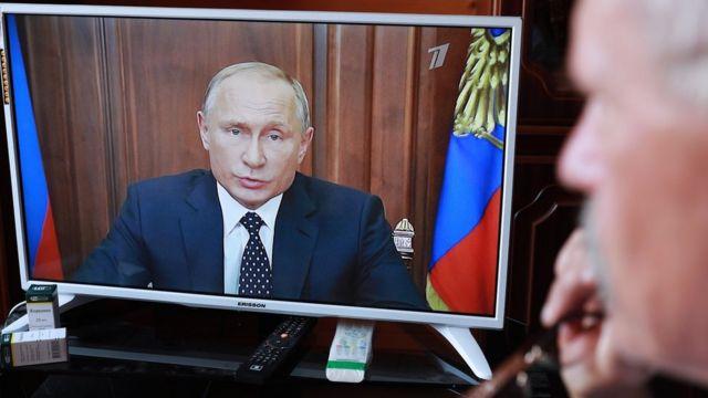 Обращения Путина