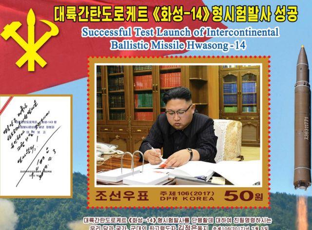 Hwasong-14 ICBM füzesinin denemesi için basılan pul