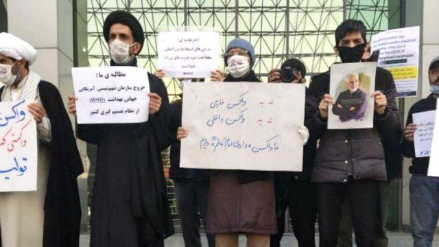 تجمع مخالفان واکسن در ایران