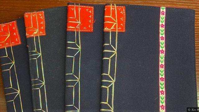 Cuadernos con Nushu.