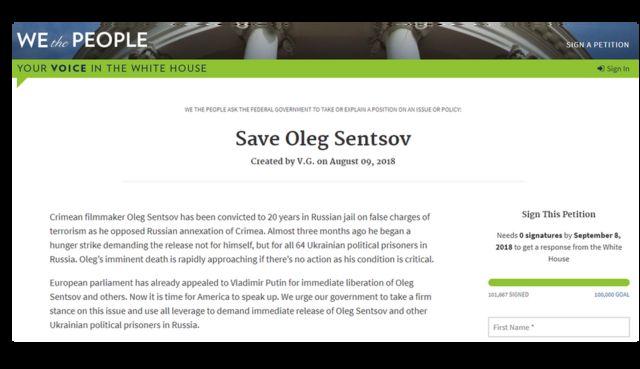 Скріншот з сайту петицій Білого дому