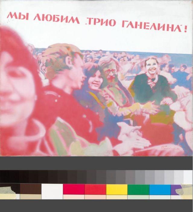"""Эдуард Гороховский """"Мы любим трио Ганелина"""""""
