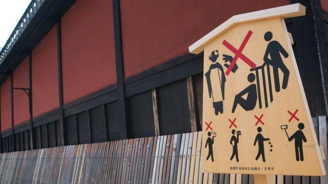 日本京都的一块告示牌,提醒游客禁止哪些行为。