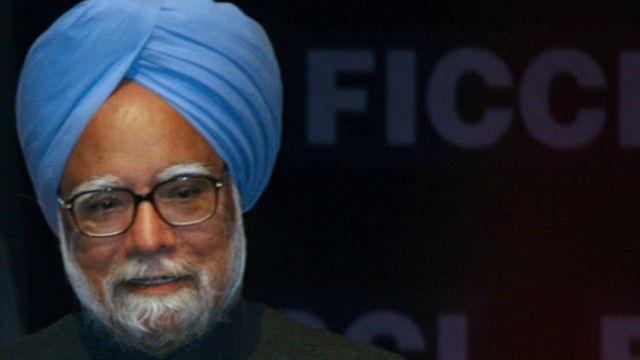 पूर्व प्रधानमंत्री और अर्थशास्त्री मनमोहन सिंह