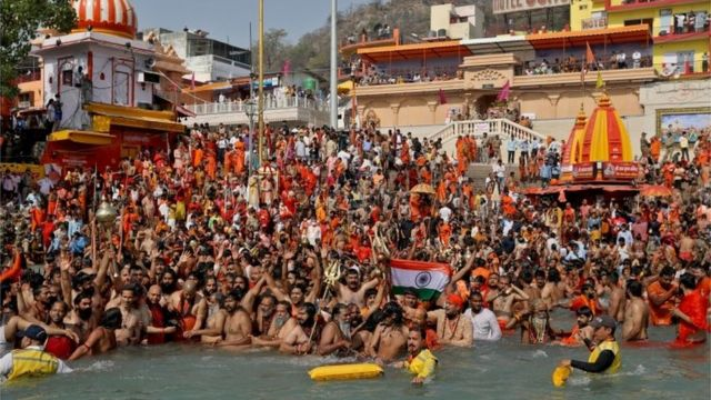 Kumbh Mela Religiöses Festival