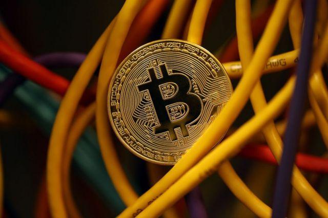 BI: Bitcoin Dilarang di Indonesia | Sulselsatu