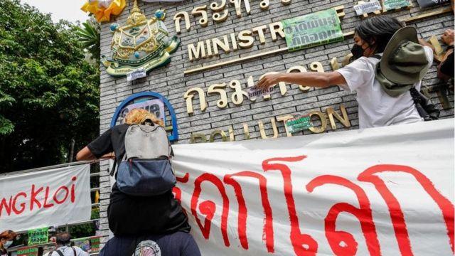 Thai News Pix