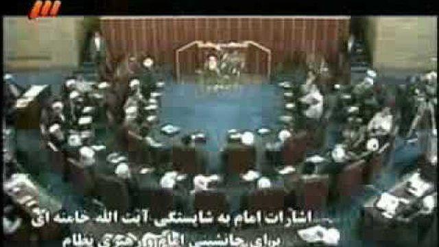 مجلس خبرگان رهبری