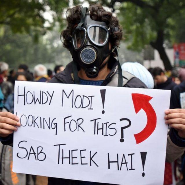 जगह- दिल्ली का जंतर-मंतर, सब ठीक है?