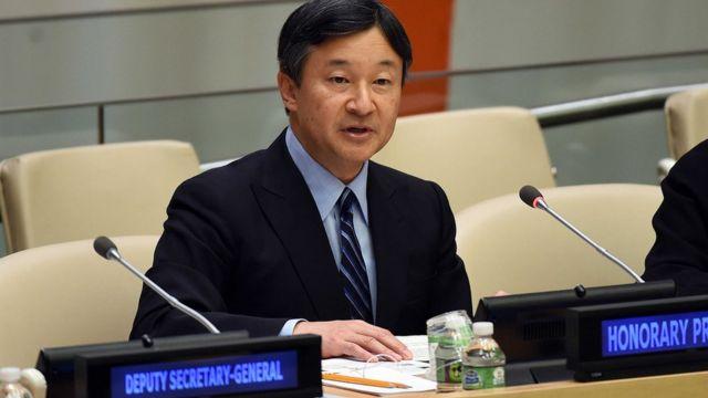 Crown Prince Naruhito at the UN
