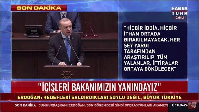 اردوغان روز ۲۶ مه با قاطعیت از وزیر کشور خود در برابر اتهامات پکر دفاع کرد.