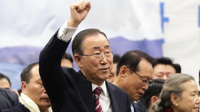 Ban Ki-moon a été secrétaire général de l'ONU de 2007 à 2016.
