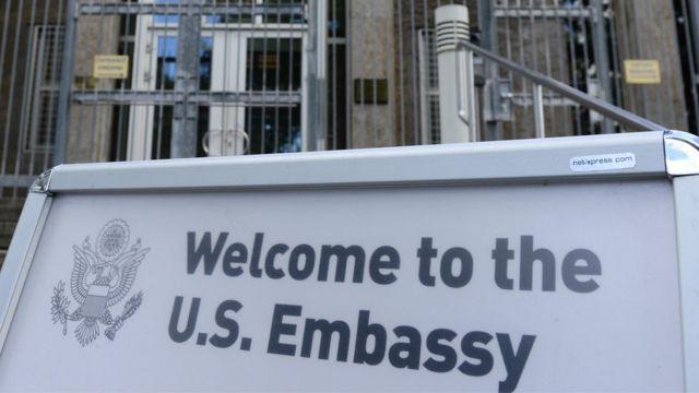 अमेरिकी दूतावास