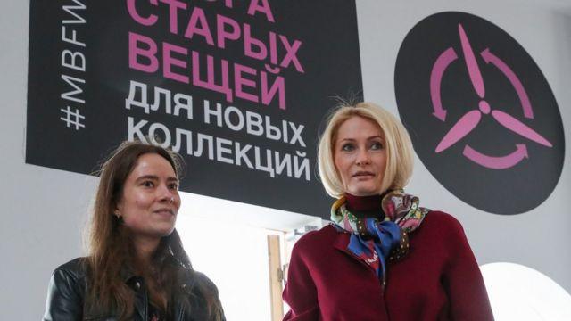 вице-премьер Виктория Абрамченко принесла в переработку собственные старые вещи