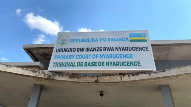 Urukiko rw'ibanze rwa Nyarugenge