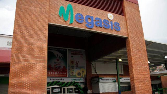ایران و ونزوئلا افتتاح این فروشگاه را موفقیتی بزرگ در مقابل فشار آمریکا میدانند